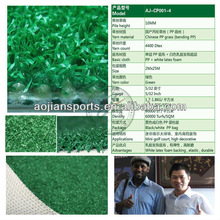 synthetic turf for golf driving range