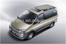 Dongfeng 9 seats Fengxing MPV series, new MPV