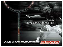 VSE Badminton Racket RM125