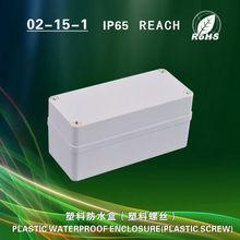 ABS electronic plastic waterproof enclosure
