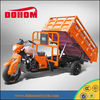 250CC hot selling in South Africa hydraulic cargo tricyclecargo tricycle motorcycle