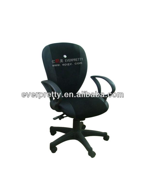 Sedia design sedie da ufficio economico mondo for Mondo convenienza sedie ufficio