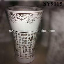 Chinese words printing white glazed big ceramic flower pot