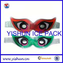 Reusable fashion cartoon eye/face mask