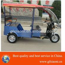 China Manufacture Alibaba website hot sell new three wheel motorcycle/three wheel cargo bike/tricycle cargo bike