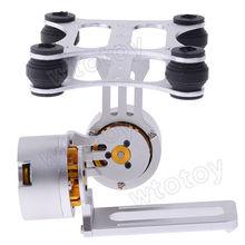 2- axes. brushless en aluminium support de caméra gopro cardan avec 2 moteurs pour les jouets et les loisirs 21113