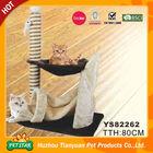 Luxury Cat Hammock Bed