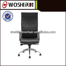 vogue swivel lounge luxury leather office chair