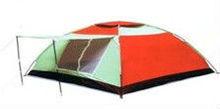 2 person unique camping tent ,Waterproof Camping Tent Lq019