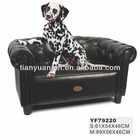 2014 hot sale sofa bed luxury pet dog beds