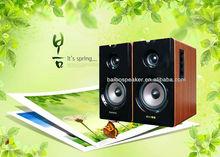 outdoor subwoofer speaker box,home made speaker box,build home speaker box