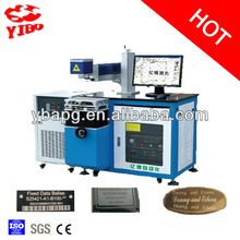 DP 50W Easy Operation High Precision Semiconductor Laser Marking Machine For Metal