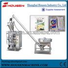 corn starch/potato starch/sweet potato starch packing machine