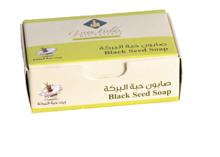 Original Black Seed Soap