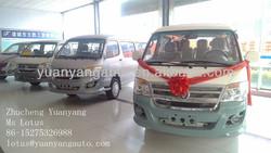 Foton 6-11 seats View(China Mini Bus)