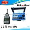Digital Sound Level Meter - Real Time Signal Analyzer china coal