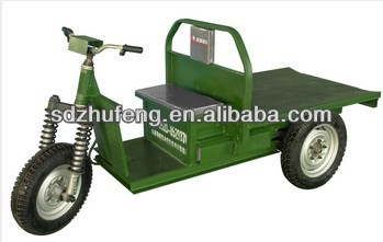 zf brand three wheel electric tricycle for cargo