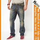 2013 New Style Fashion Denim Jeans Wholesale Sexy Men Jeans In Ahmedabad Custom Jeans Manufacturers (HYM935)