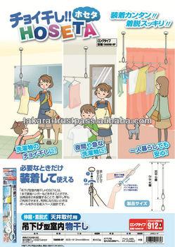 HOSETA TA6090-BP Indoor Hanging Clothespole Injection Molding Costs