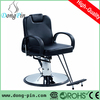 portable beauty salon chair supplies