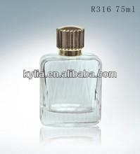 egyptian perfumes