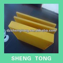 yellow wear-resisting HDPE rigid board