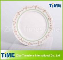 Nice Porcelain Dinner Plate