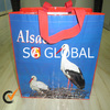 PP woven shopping bag with colorful logo printing