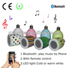 Creative design bluetooth speaker made in china ,with remote control,OEM bluetooth speaker with led light