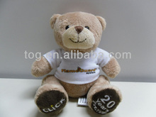 8 inch T-shirt bear with embroider logo
