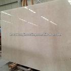 High Quality Cream Marfil Slab