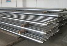 FQM seamless tube arbor