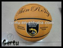 High quality Size 7 PU basketball