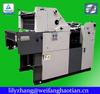 HT56II one color high quality komori lithrone printing machine