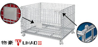 Mesh box wire cage metal bin storage container warehouse industrial storage cage