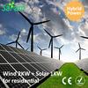 3KW Home Wind Solar Hybrid Power System
