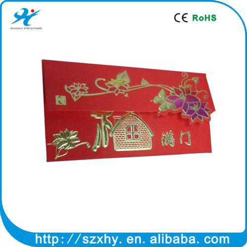 Custom design packet red envelope press and seal