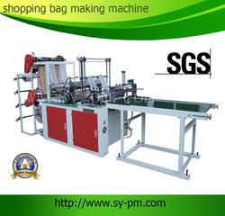 FQCT-600 SANYUAN plastic heat sealing cold cutting t shirt bag making machine with conveyor belt