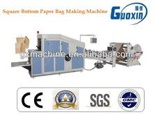 High quality brown paper bag making machine ( square bottom )