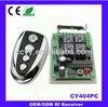 wireless duplicate remote control 433 MHZ