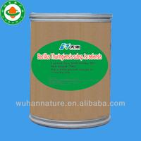 buy bacillus thuringiensis israelensis(bti) 1200ITU/mg WP