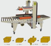 Full line Automatic Carton Sealer FXJ-01
