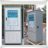unmissable high quality vertical medium frequency 200kw heating equipment