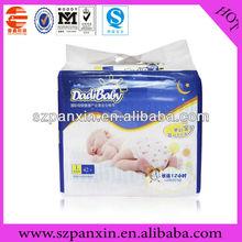 Professional Factory paper diaper plastic bag manufacturers