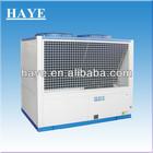 heat pump water heater(china plant,china manufacturer)