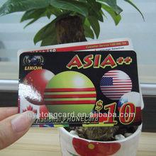 Plastic/Paper VIP Calling Card