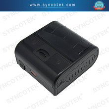 SP-MPT-III 80mm Thermal Receipt Printers,USB+RS232+Bluetooth all in one printers,Support Android OS devices via bluetooth or USB