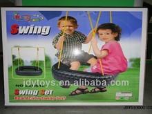 Kids toy swing,outdoor swing,baby swing