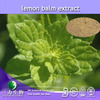 factory supply lemon balm extract / 3%~ 8% rosmarinic acid