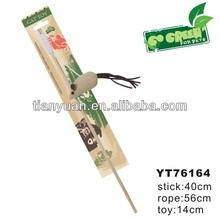 nature cat swing toys( YT76164)